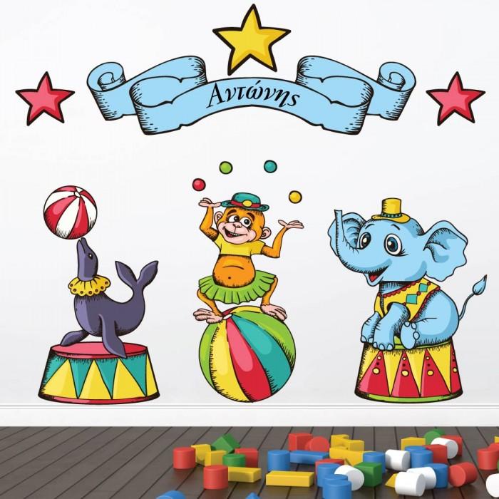 Παιδικό Αυτοκόλλητο Τσίρκο - Decotek 11144