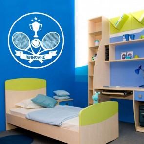Αυτοκόλλητο Τοίχου Tennis - Decotek 09456