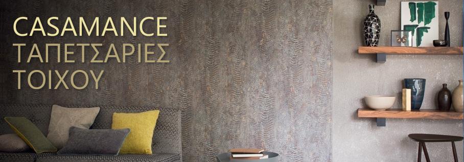 Casamance - Exclusive Ταπετσαρίες Τοίχου Decotek