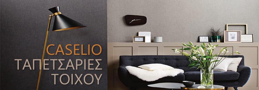 Caselio - Exclusive Ταπετσαρίες Τοίχου Decotek