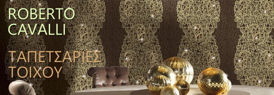 Roberto Cavalli - Exclusive Ταπετσαρίες Τοίχου Decotek